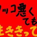 サッカーW杯日本代表ベスト16進出のため時間稼ぎさせた西野監督は勇者です